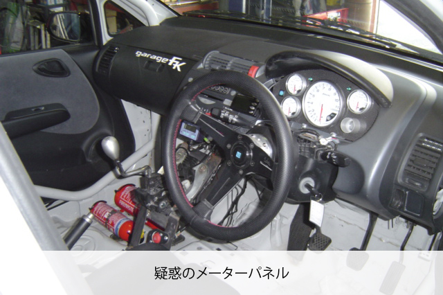 K20A FIT GT200 メーターパネル